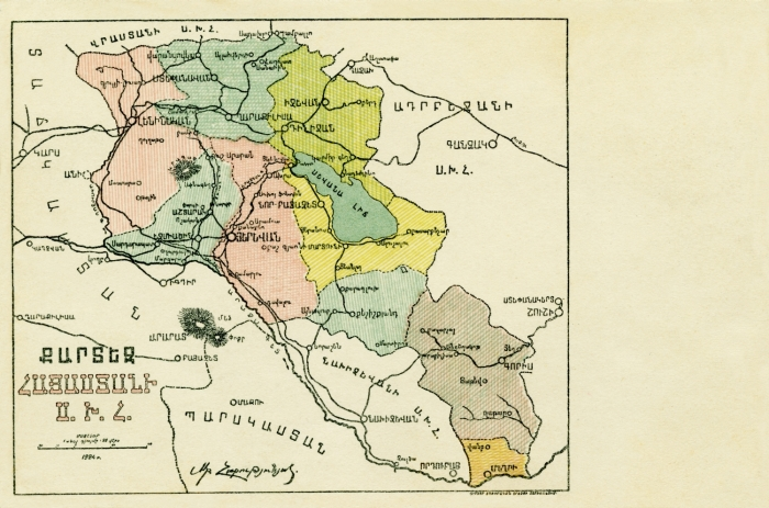 Map of the Armenian SSR from 1924