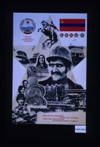 Armenia SSR 1982