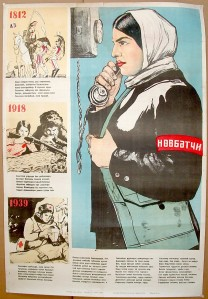 Azeri SSR Poster