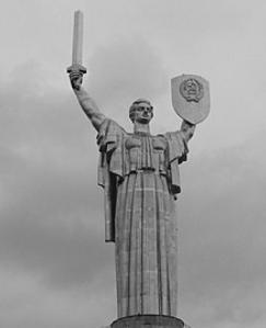 Kiev mom