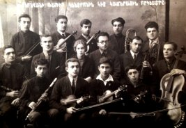 The First Armenian Jazz Band, 1936