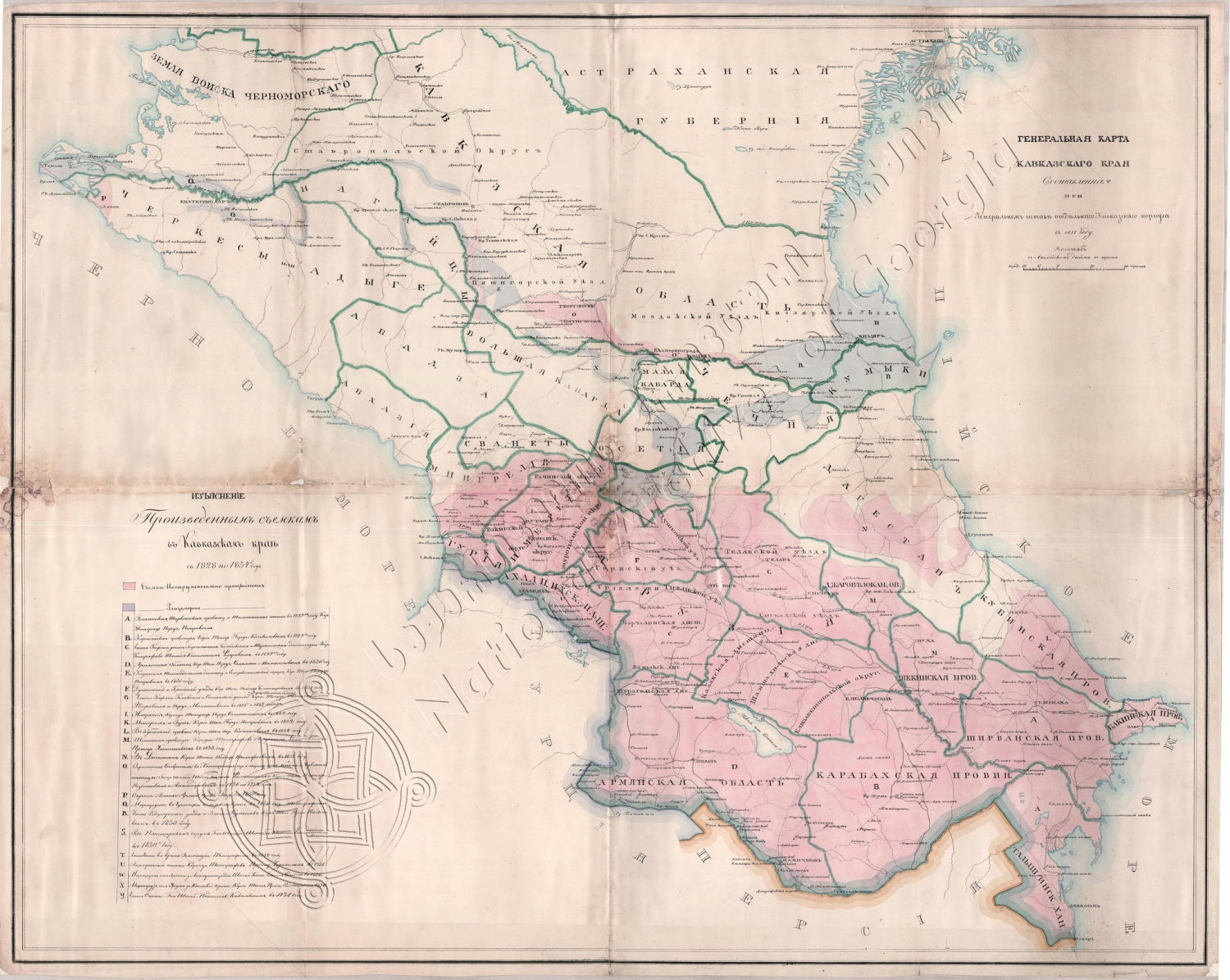 Tsarist Russian Map Of The Caucasus With The Armenian Oblast - Russian map